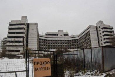 От несостоявшейся Ховринской больницы наконец-то избавятся