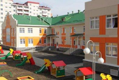 В центре столицы ввели в строй ЖК с детским садом