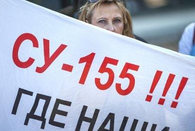 АО «СУ-155» официально признано банккротом