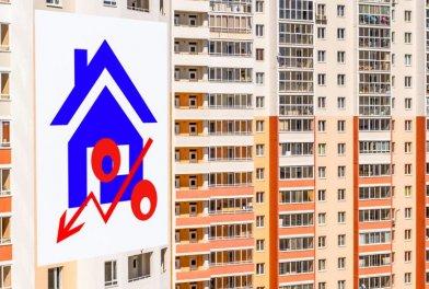 Ввод жилья в столице обвалился на 39,2 %