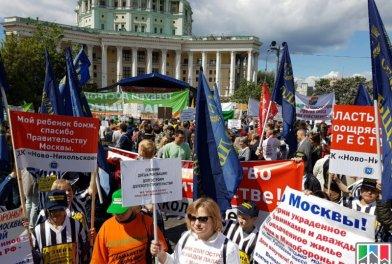 27 мая в Москве прошел митинг обманутых дольщиков