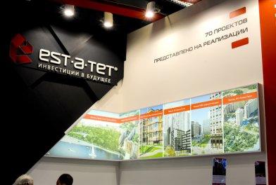 Est-a-Tet опубликовала актуальные предложения октября