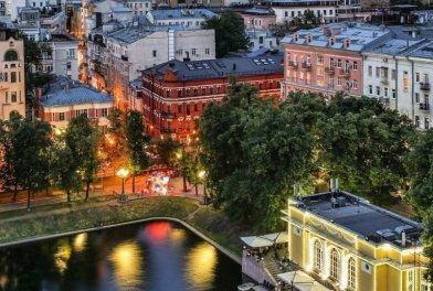 Эксперты назвали районы с самым дорогим жильем в Москве