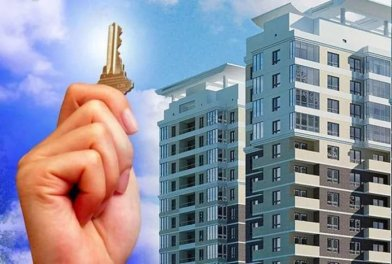 «Россельхозбанк» предлагает оформить ипотечный кредит под 5,17 процента