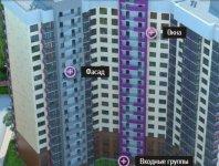 ЖК UP-квартал «Сколковский» - фото 5