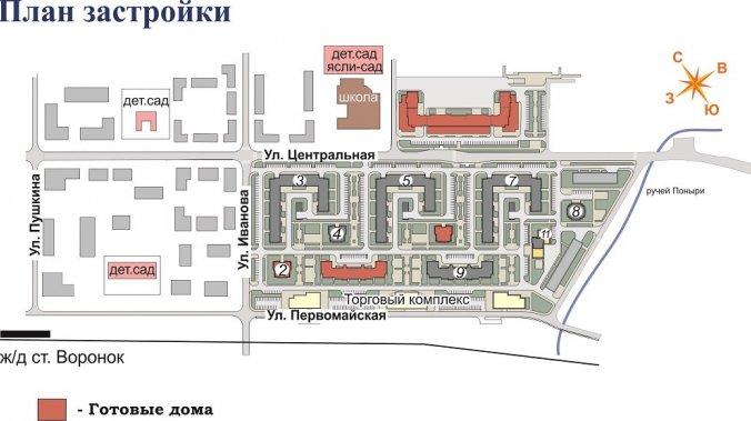 ЖК «Центральный» (Щёлково)