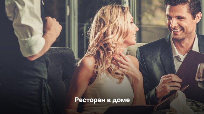 ЖК Story («Стори»)