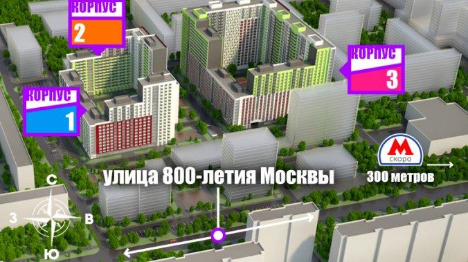 ЖК «Город»