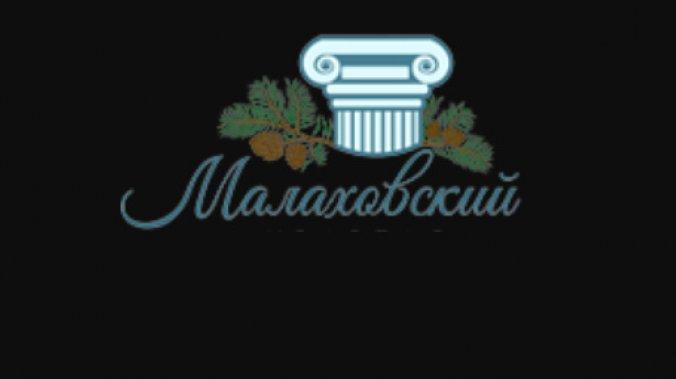 ЖК «Малаховский квартал»
