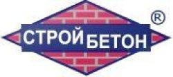 Логотип компании «ПКФ Стройбетон»