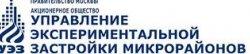 Логотип компании «УЭЗ»