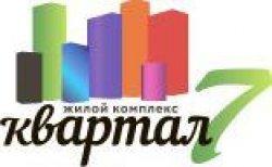 Логотип компании «Стройгрупп»