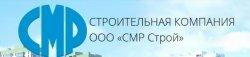 Логотип компании «СМР Строй»