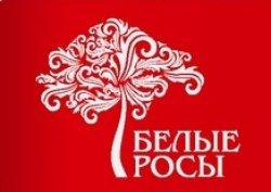 Логотип компании «СтройКомфорт»