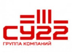 Логотип компании «СУ 22»