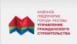 Логотип компании «Управление гражданского строительства»