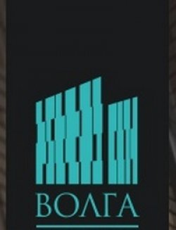 Логотип компании «Волга»