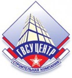 Логотип компании «ГВСУ «Центр»