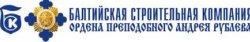 Логотип компании «Балтийская Строительная Компания»