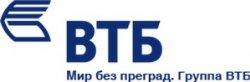 Логотип компании «Группа ВТБ»