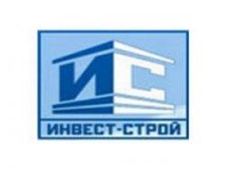 Логотип компании «Инвест-Строй»