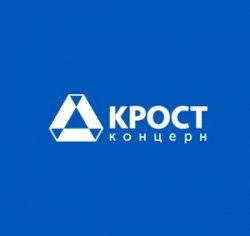 Логотип «КРОСТ»