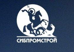 Логотип компании «Сибпромстрой»