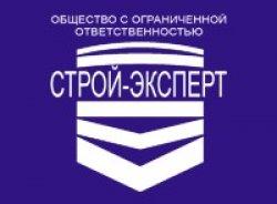 Логотип компании «Строй-Эксперт»