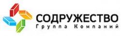 Логотип компании «Содружество»