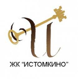 Логотип компании «Галакс+»