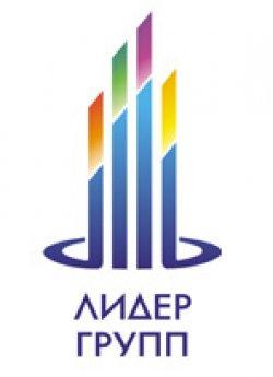 Логотип «Лидер Групп»