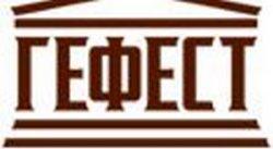 Логотип компании «Гефест»