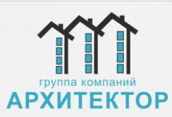Логотип компании «Архитектор»