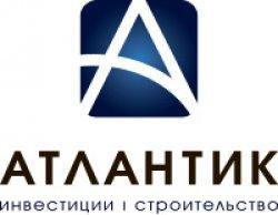 Логотип компании «Атлантик»